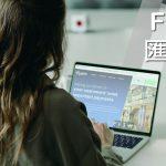 【Flywire匯款教學】如何繳學費給加拿大學院